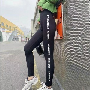 Text Printed Narrow Bottom Body Fitted Trousers - Black
