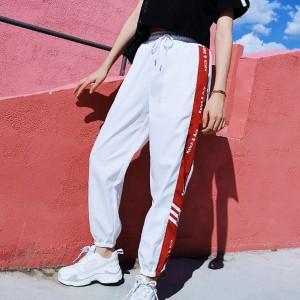 Nylon Striped Contrast Sports Wear Narrow Bottom Trousers - Red