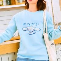 Rabbit Printed Round Neck Fashion Wear Jumper Top - Blue