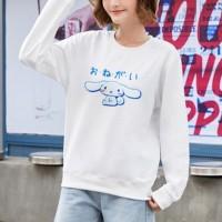 Rabbit Printed Round Neck Fashion Wear Jumper Top - White