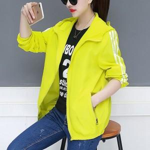 Sports Wear Contrast Zipper Closure Hoodie Wear Jacket - Yellow