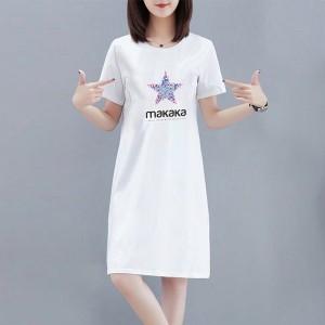 Text Prints Round Neck Short Sleeved Mini Dress - White