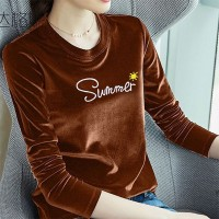 Summer Alphabetic Printed Round Neck Velvet Full Sleeves Top - Brown