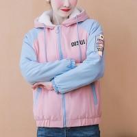 Contrast Zipper Closure Hoodie Neck Jacket - Pink