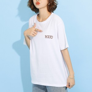 Round Neck Solid White Short Sleeved T-Shirt