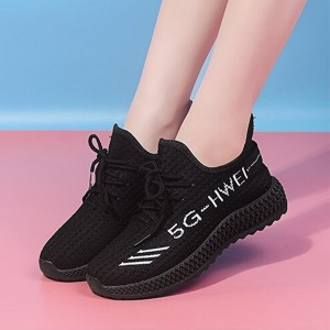 Mesh Hollow Breathable Light Weight Running Sneakers - Black