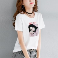 Round Neck Graphical Printed Short Sleeves T-Shirt - White