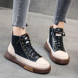 Contrast Lace Closure Women Fashion Casual Sneakers - Black