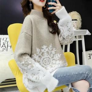 O Neck Loose Wear Winter Special Cotton Sweater Top - Khaki