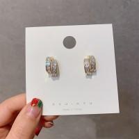 Ladies Fashion Elegant Double Circle Earrings - Golden