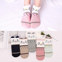 Printed Five Pieces Colorful Socks Set