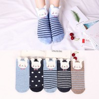 Five Pieces Striped Contrast Printed Socks Set