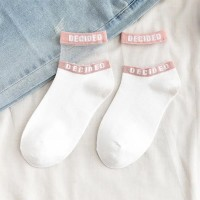 Alphabet Printed Elastic Fine Quality Cotton Socks - White