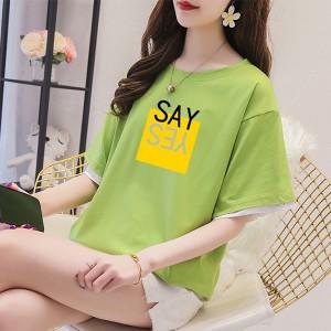 Alphabet Printed Round Neck T-Shirt - Green