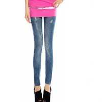 Sexy Body Fitted Faded Denim Narrow Bottom Jeans - Blue