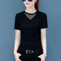 Slim Striped Fashion V Neck Casual Wear Top - Black