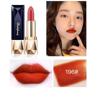 Long Lasting Moisturizing Non Marking Non Stick Cup Velvet Lipstick 196 - Coral Orange