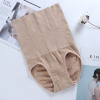 Nylon Stretchable High Waist Belly Slim Underwear - Beige