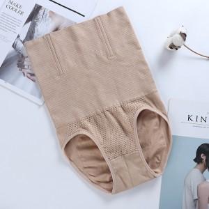 Nylon Stretchable High Waist Belly Slim Underwear - Beige