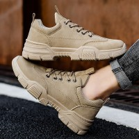 Lace Closure Vintage Style Sneakers - Brown