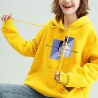String Closure Full Sleeves Loose Wear Hoodie Top - Yellow