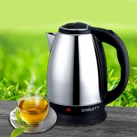 Stainless Steel Electric Heat Kettle For Hot Water - Silver