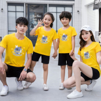 Elegant Printed Short Sleeves Casual Wear One Piece T-Shirt - Yellow