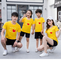 Creative Heart Printed Comfy Wear One Piece T-Shirt - Yellow