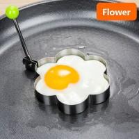 Fancy Creative Kitchen Tool Egg Fry Mold - Flower