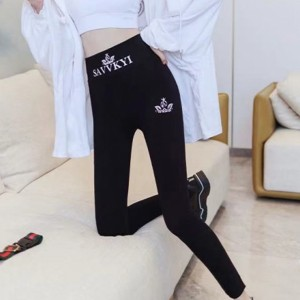 Printed Stretchable Sports Wear Body Fitted Casual Trouser - Black