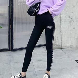 Narrow Bottom Alphabet Printed Body Fitted Sportswear Trouser - Black