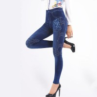 Floral Narrow Bottom Stretchable Thin Fabric Fitted Trouser Pants - Dark Blue