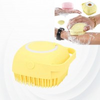 Creative Silicone Scalp Shower Super Soft Massage Bath Brush - Yellow
