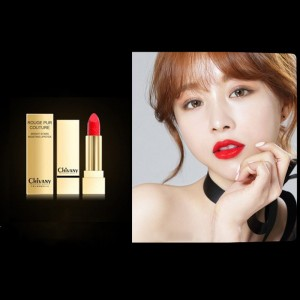 Ladies Fashion Water Proof Lipstick - Berry Red