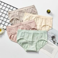 Set Of 4 Solid Color Antibacterial Casual Wear Underwear - Multicolor