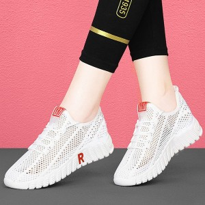 Lace Closure Mesh Breathable Plastic Sole Sneakers - White