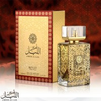 Ameer Al Lail Oudh Fragrance Perfume 100 Ml