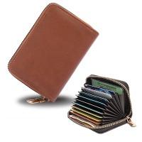 Zipper Closure High Quality Card Organizer And Money Wallet - Light Brown