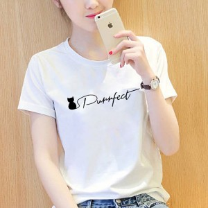 Round Neck Short Sleeves Solid Color T-Shirt - White