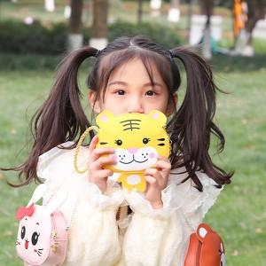 Cute Animal Decoration Kids Shoulder Bag - Yellow