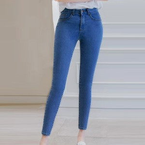 Body Fitted Narrow Bottom Button Closure Pants - Blue