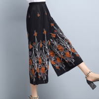 Floral Printed Elastic Waist Bottom Trouser - Black