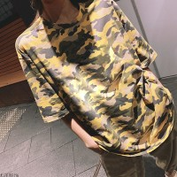 Camouflage Round Neck Loose Wear Printed Top - Yellow