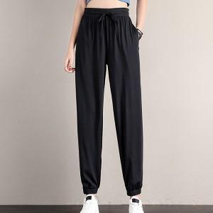 Narrow Bottom Elastic Waist Women Fashion Trouser - Black