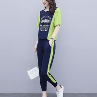 Alphabetic Printed Round Neck Sports Wear Suit - Green