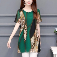 Digital Printed Round Neck Chiffon Mini Dress - Green