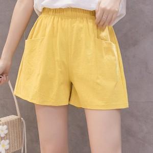Elastic Waist Solid Color Bottom Shorts - Yellow