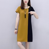 Round Neck Contrast Short Sleeves Mini Dress - Yellow