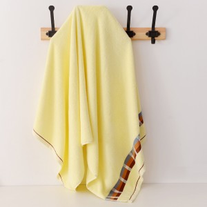Soft Cotton Large Size Embroidered Bath Towel - Yellow