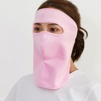Face Covered Canvas Anti Bacterial Sun Protective Face Mask - Light Pink